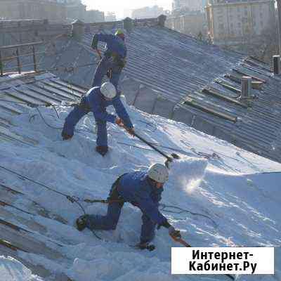 Уборка снега, наледи, сосулек с кровли Новокузнецк