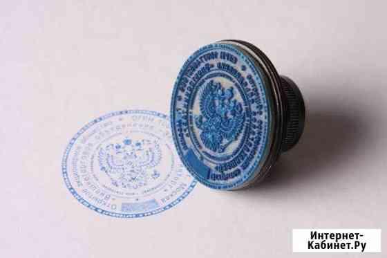 Изготовление печатей и штампов Новосибирск