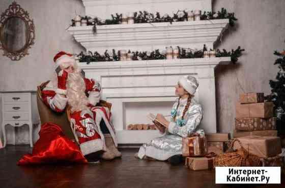 Дед Мороз и Снегурочка Самара