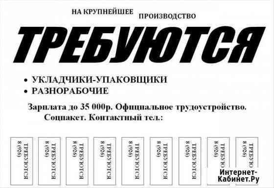 Печать листовок, объявлений А4, А5, евро, А6, А7 Севастополь