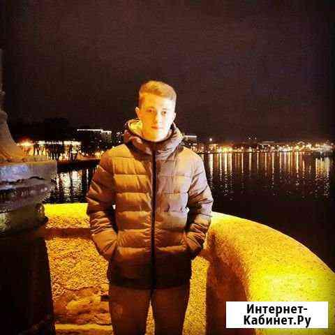 Курьер Санкт-Петербург