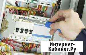 Электрик, теплый пол Барнаул