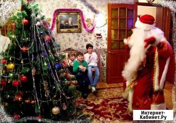Дед мороз для детей бесплатно Челябинск