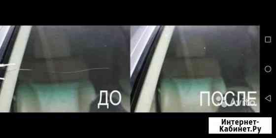 Ремонт сколов и трещин лобового стекла. полировка Красноярск