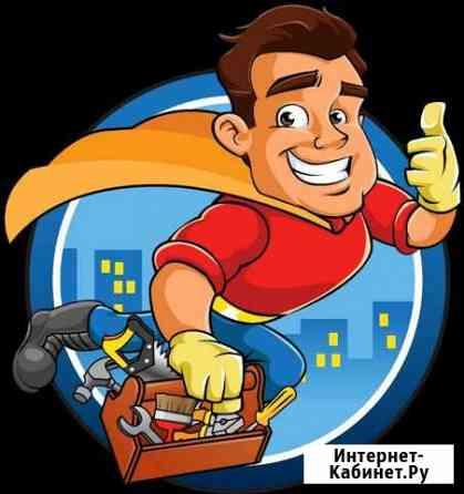 Сантехмонтаж Красноярск