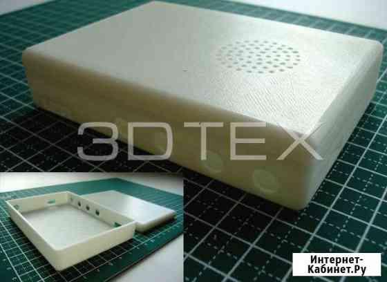 3D печать (ABS, hips, SBS, Nylon) 3Д моделирование Москва