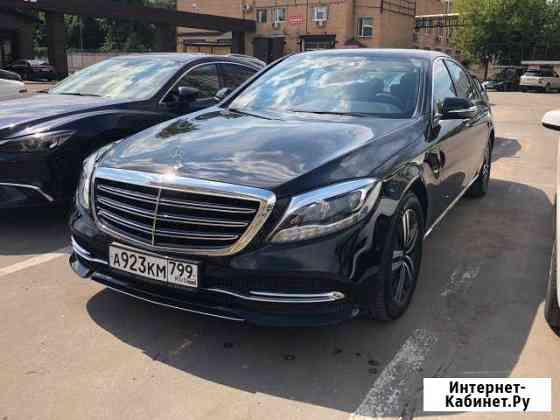 Аренда авто Mercedes-Benz S Москва