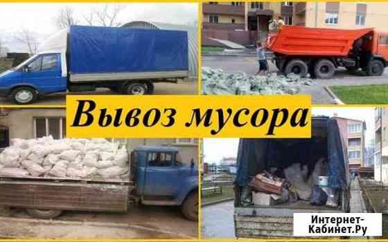 Уборка, вывоз мусора Щекино
