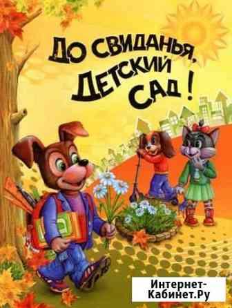 Выпускные фотокниги и альбомы Новокузнецк
