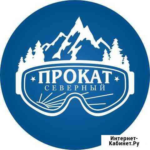 Прокат / ремонт сноубордов и горных лыж Хабаровск