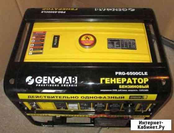 Бензогенератор genctab prg-6500cle (5.5 квт/L-1) Электросталь