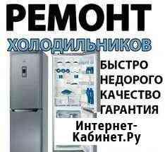 Ремонт холодильников, водонагревателей в Киржаче Киржач