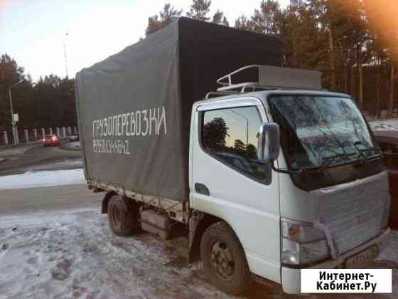 Грузоперевозки Ангарск Ангарск
