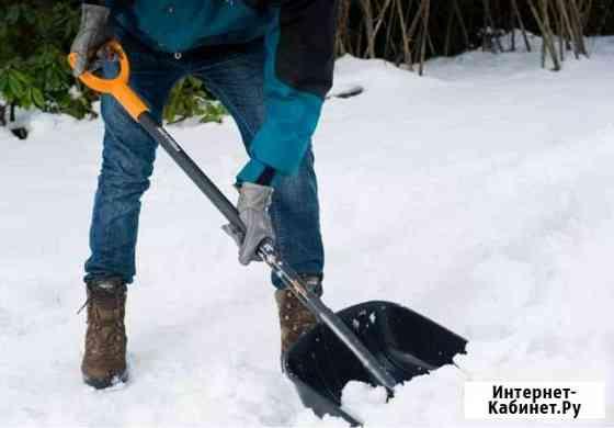 Чистка Уборка Снега Канск
