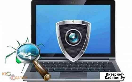Ремонт компьютеров и ноутбуков Windows MacOs Выезд Екатеринбург
