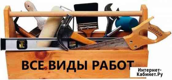 Мастер на час Красноярск