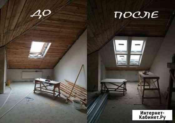 Мансардные окна - продажа, установка, обслуживание Калининград