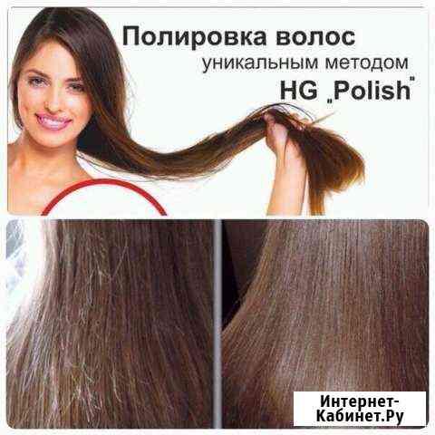Полировка волос. Кератин. Ботокс. Лечение волос Хабаровск