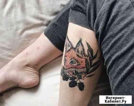 Татуировка Обнинск