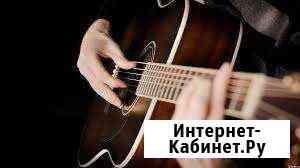 Научу играть на гитаре Нижнекамск