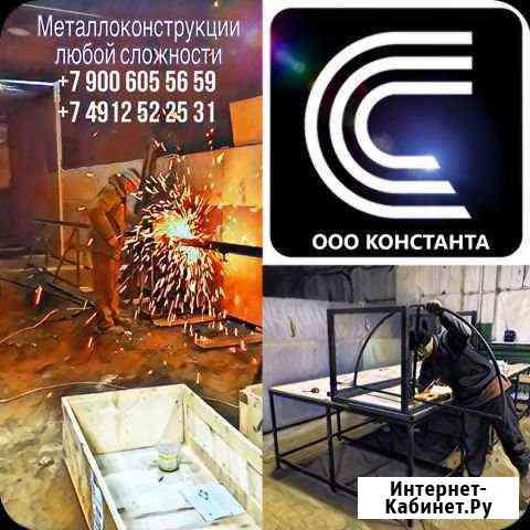 Производство металлоконструкций Рязань