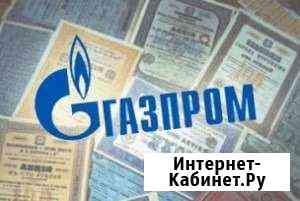 Оценка акций Воронеж