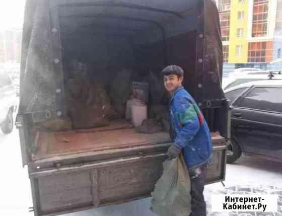 Вывоз мусора Сочи