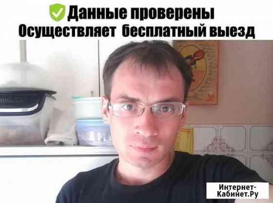 Ремонт холодильников ремонт стиральных машин Пушкино