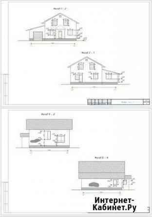 Проект дома Киров
