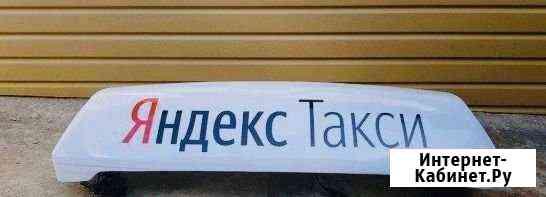 Лайтбокс Яндекс такси. Убер Таганрог