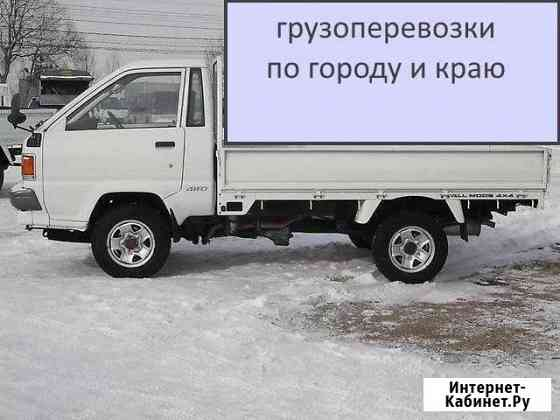 Грузоперевозки по городу и краю Уссурийск
