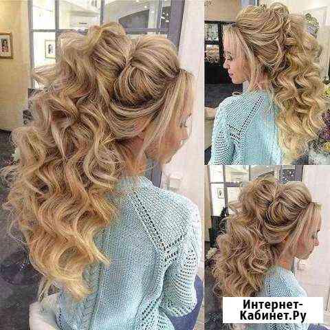 Все виды парикмахерских услуг на дому Москва