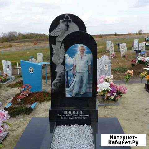 Памятники Кременки