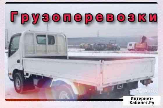 Грузоперевозки договорная Петропавловск-Камчатский