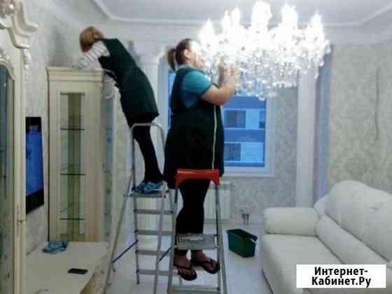 Уборка квартир за 2-3 часа Волгоград