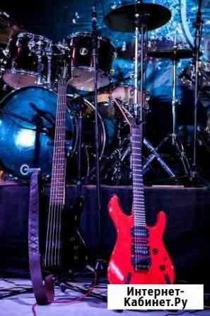 Уроки игры на гитаре Улан-Удэ