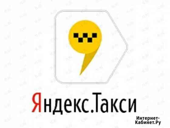 Аренда авто под такси Новокузнецк