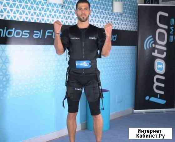 EMS-тренировки у тебя дома Москва