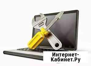 Ремонт ноутбуков, от 8 лет со дня покупки Пятигорск