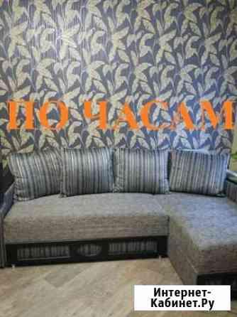 1-комнатная квартира, 32 м², 2/4 эт. Новочеркасск