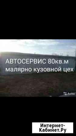 Гараж >30 м² Оренбург