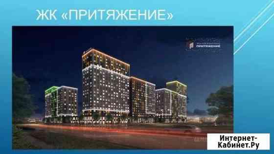Своб. планировка, 40.7 м², 5/14 эт. Красноярск