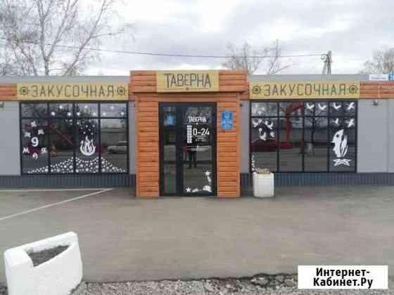 Придорожное кафе-магазин Барнаул