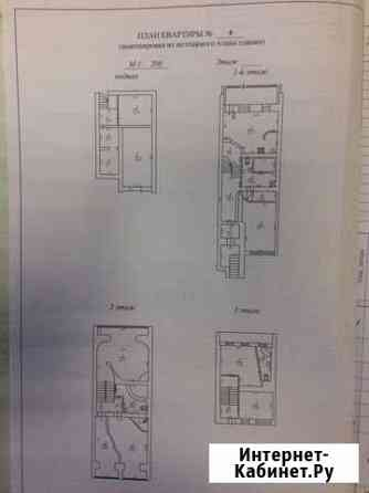 6-комнатная квартира, 300 м², 3/3 эт. Сыктывкар