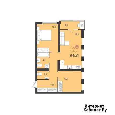 2-комнатная квартира, 64 м², 6/7 эт. Екатеринбург
