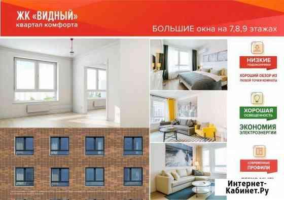 1-комнатная квартира, 28.9 м², 15/16 эт. Чита