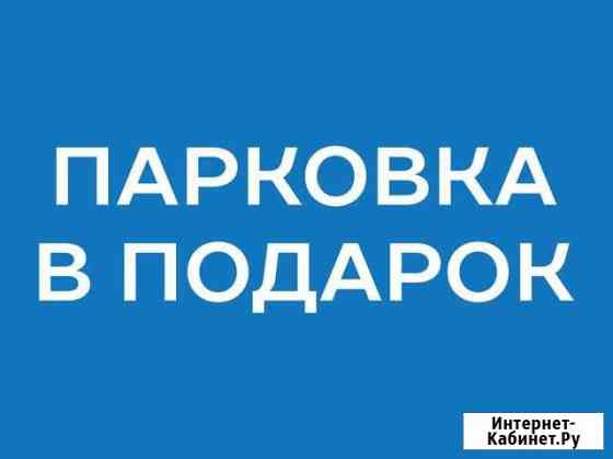 4-комнатная квартира, 136.2 м², 19/23 эт. Новосибирск