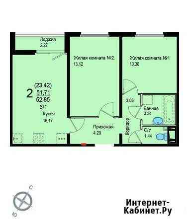 2-комнатная квартира, 52.9 м², 6/17 эт. Екатеринбург