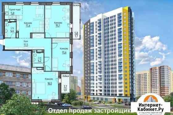 4-комнатная квартира, 103.5 м², 23/23 эт. Пермь