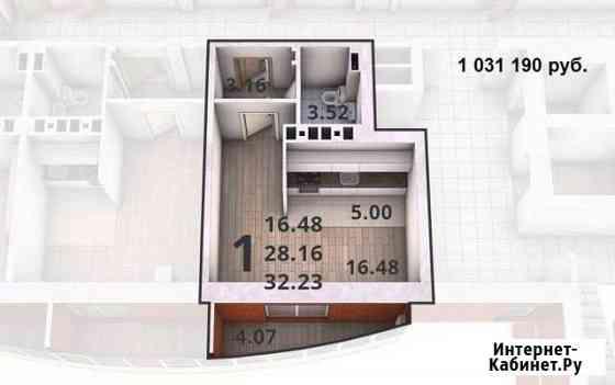 Студия, 27.9 м², 3/15 эт. Тольятти